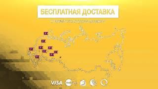 Заказать визитки онлайн. Доставка. Визитки онлайн. Визитки москва(, 2015-12-31T07:23:25.000Z)