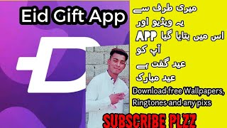This video is Eid Gift For You dears|| zedge app is very interesting app for Alls||