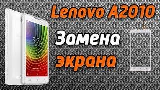 lenovo A2010 замена тачскрина  replacement touchscreen 2017 2018 года NEW
