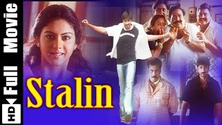 Stalin Tamil Full Movie : Gopichand, Kamna Jethmalani