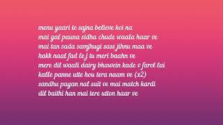 Mera wala Sardar Ft.Jugraj Sandhu