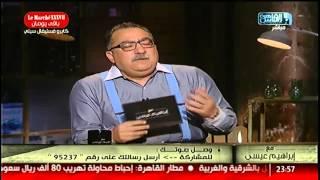 إبراهيم عيسى: التعليم في الجامعات شهادة مغمورة بتوقيع عميد الكلية (فيديو)