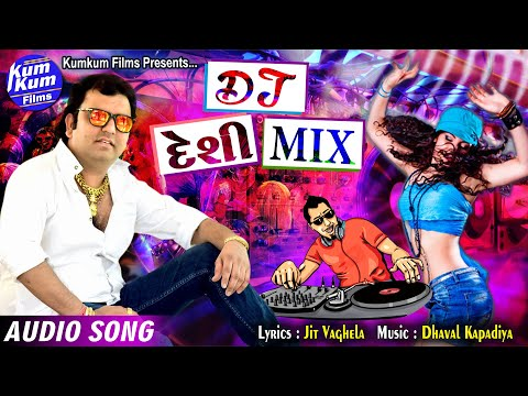 DJ Desi Mix II Pravin Luni DJ Remix Song 2019 II Gujarati Latest II Full Audio Song