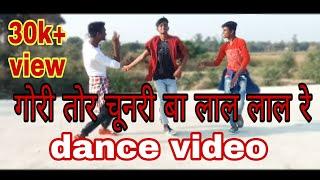Gambar cover Gori Tori chunari ba lal lal re||Ritesh panday||dance video
