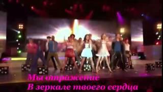 Виолетта en gira на русском