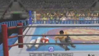 Shin Nippon Pro Wrestling Toukon Roads Brave Spirits Intro and gameplay video