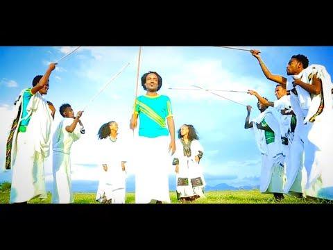Abraha Barento - Gimja / New Ethiopian Music (Official Music Video)
