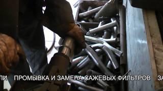 Автомобиль УАЗ . УАЗ Патриоn - ремонт выхлопной системы.  Uaz patriot