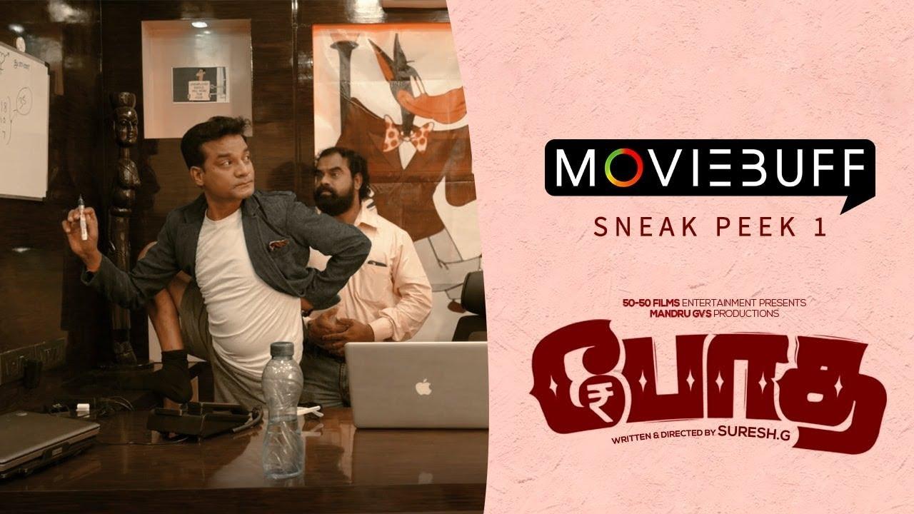 Bodha - Moviebuff Sneak Peek |  Mippu, Uhayabanuin, Vicky, Vinoth | Suresh G | Siddharth Vipin