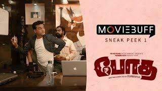 Bodha Moviebuff Sneak Peek | Mippu, Uhayabanuin, Vicky, Vinoth | Suresh G | Siddharth Vipin
