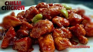 Dry Chilli Chicken Recipe /  Restaurant Style Dry Chilli Chicken /Chinese Recipe