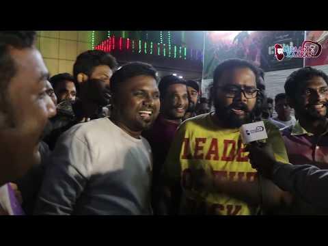 Viswasam Review by Public |  விஜய் ரசிகருக்கு  full ha வெச்சுட்டாங்க ஆப்பு