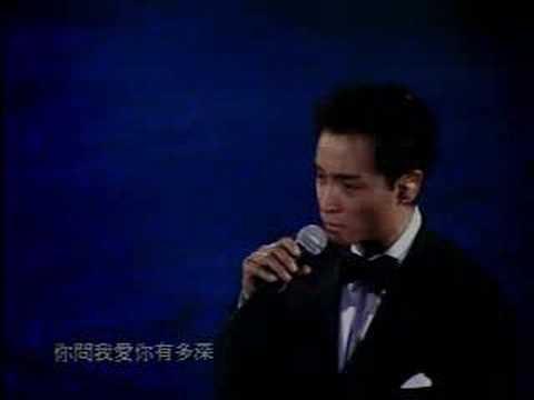 張國榮跨越97演唱會-月亮代表我的心