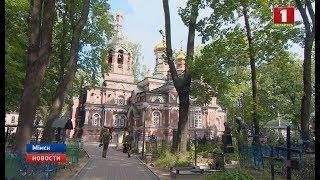 видео Памятники в Смолевичах