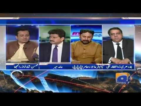 Capital Talk - 16 November 2017
