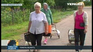 Гуманитарный штаб Ахметова помогает самым социально незащищенным категориям населения Донбасса