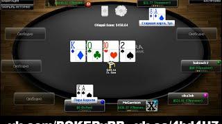 Самый рыбный покер рум(, 2015-11-09T02:02:53.000Z)