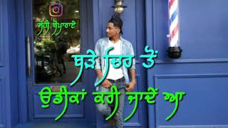 tank song hapee boparai lyrics