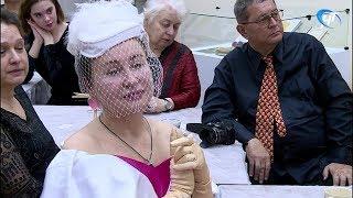 Новгородская областная библиотека открыла сезон журфиксов