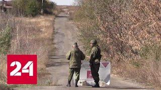 Перед отводом сил Киеву нужно договориться с националистами - Россия 24