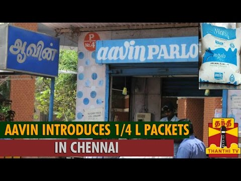 Aavin Introduces 1\4 Litre Milk Packets today in Chennai ...- Thanthi TV