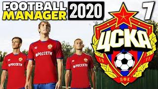 КАРЬЕРА ЗА ЦСКА В FOOTBALL MANAGER 2020 НОВЫЙ СЕЗОН В РПЛ ПЕРИОД ТРАНСФЕРОВ 7