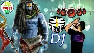 free mp3 songs download - Maha shivratri song 2019 bhole ki masti dj