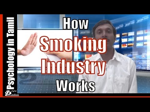 The Smoking Industry Ep (1/10)  | How to Quit Smoking Series