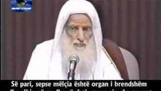 Udhezime Per Mjekun Musliman - Shejh Uthejmini