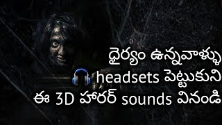 3D scary horror sounds dare if u watch