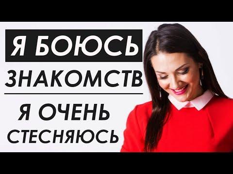 Сайт бесплатное знакомства для секса в волгограде сайты секс знакомства г братск