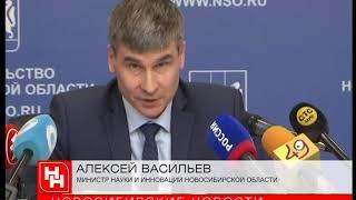 СО РАН поборется за 30 млрд рублей для центра геномных исследований