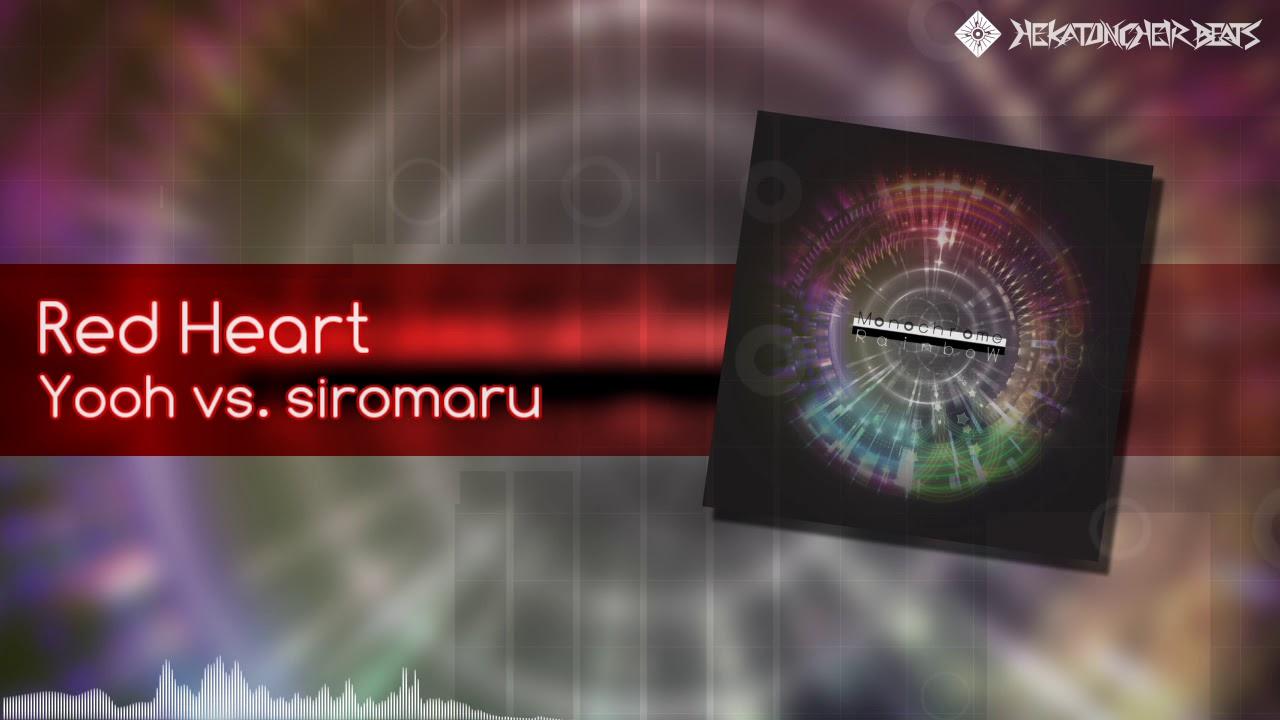 【crossbeats REV. SUNRISE】Red Heart
