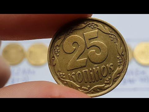 Можно ли заработать перебирая монеты Украины?