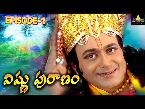సృష్టి ఎలా మొదలయింది ?  Vishnu Puranam Telugu Episode 1/121 | Sri Balaji Video