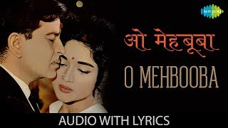 O Mehbooba with lyrics | ओ मेहबूबा ओ मेहबूबा | Mukesh | Sangam