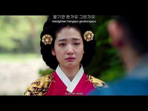 Baek Ji Young - Wind Blows (The Royal Tailors OST) [Eng Sub]