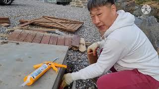 초보 귀농아 농사 가이더(5) 쉬운 작업~ 정원 인테리…