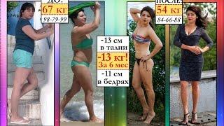 Катя, 25 лет,  13 кг за 6 мес