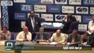 مصر العربية | فرز اصوات انتخابات الجبلاية