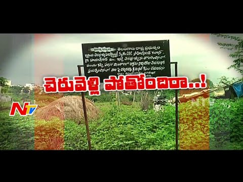 Special Ground Report in All Over Hyderabad City Lands || Special Focus || NTV