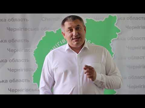 Чернігівська ОДА: Підсумковий пресбрифінг Олександра Мисника