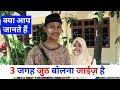 [Hindi] 3 Jaga Jhoot Bolna Jaiz Hai Ya Nahi? Knowledge Shekh