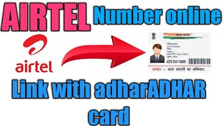 Airtel NUMBER link Adhar card online Proceed |Adhar card veryfie with Airtel number online|