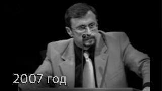 Это видео очень хорошо ОТРЕЗВЛЯЕТ! | 2007 Коломийцев А.(Алексей Коломийцев.