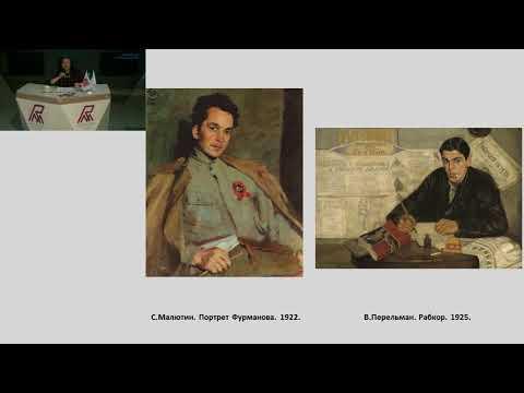 Революционный миф в русской живописи XX века