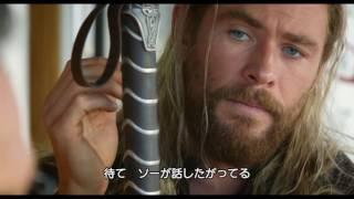 マーベル「シビル・ウォー/キャプテン・アメリカ MovieNEX」ソーとブルース・バナー=ハルク thumbnail