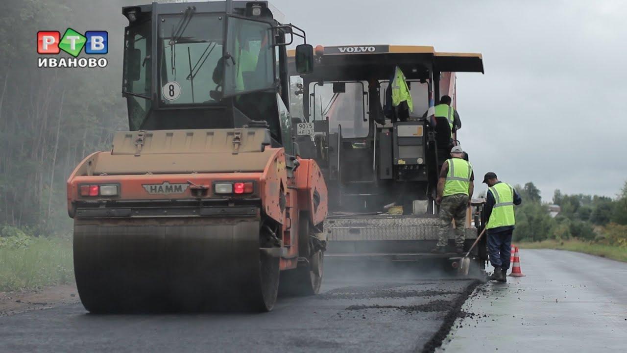 День работников дорожного хозяйства в 2018 году
