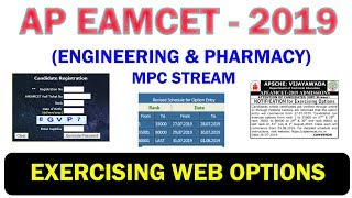 ap eamcet 2019 web options dates rank wise | apeamcet.nic.in