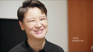 솔리우스 오케스트라, 인터뷰 INTERVIEW - 지휘 김윤지